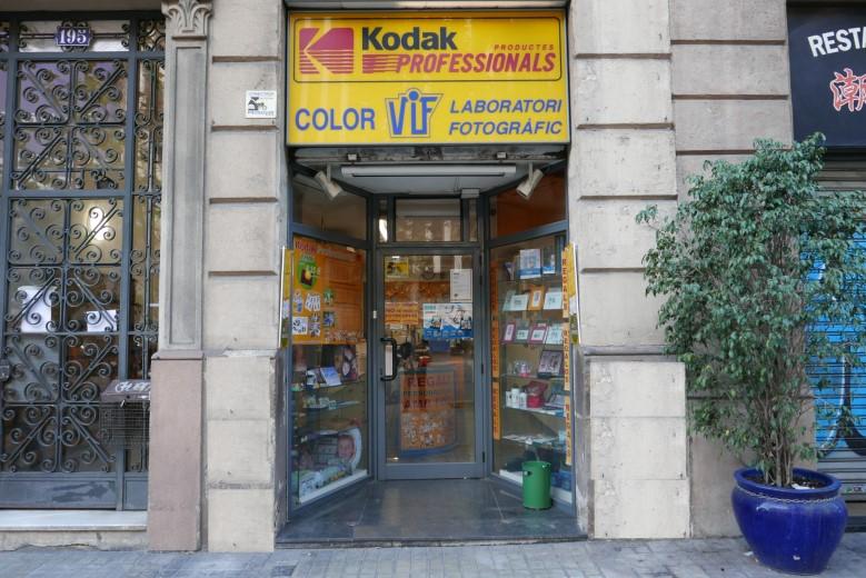 La mejor tienda laboratorio de fotos para imprimir fotografías digitales y analógicas en Barcelona