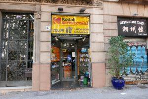 Revelar fotos baratas en Barcelona de cámara desechable, negativo analógico,en Barcelona, Colorvif
